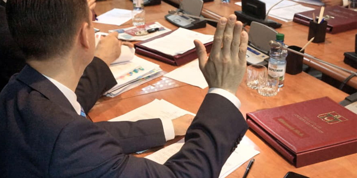 ТПП России формирует План законопроектной деятельности на 2020 год