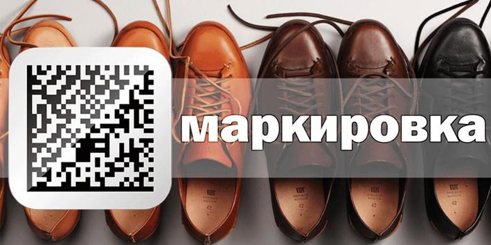 Приглашаем на вебинары, посвященные системе маркировки товаров