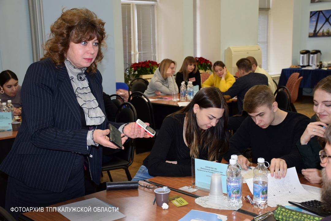 В ТПП КО  более 80 студентов занимались моделированием экономики и менеджмента предприятия