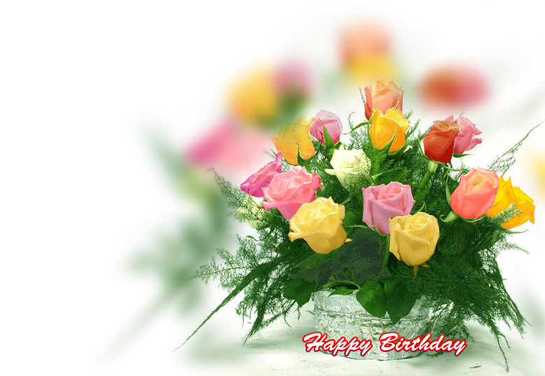 Поздравление с днем рождения картинки без текста